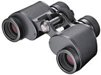 Nikon Fernglas Mit Entfernungsmesser : Nikon ferngläser zur naturbeobachtung und astronomie